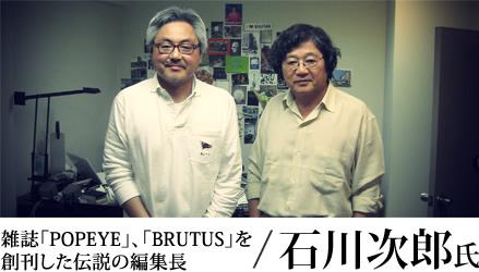 石川次郎氏と記念撮影の写真